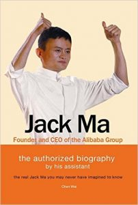 Best of Best Jack Ma's Rules for Success
